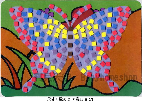 宝贝天空◎【马赛克拼图创意卡通贴画】幼稚园美劳